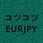 コツコツEURJPY_logo