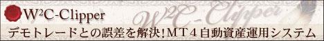 banner2_41633