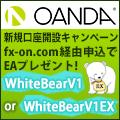 oandaV1EX_logo
