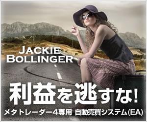 jb_logo_b