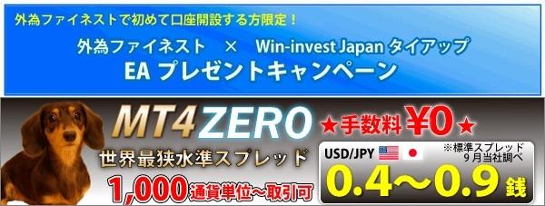 win_campaign