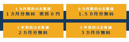 20160819_Tsukaeru2