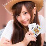 "<span class=""title"">オンラインバカラ実践記(8月11日~20日)</span>"